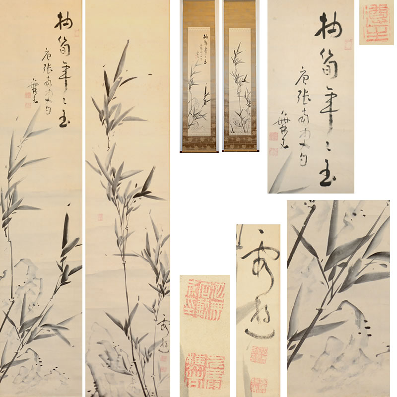 Bamboo with Poem(墨竹画賛)