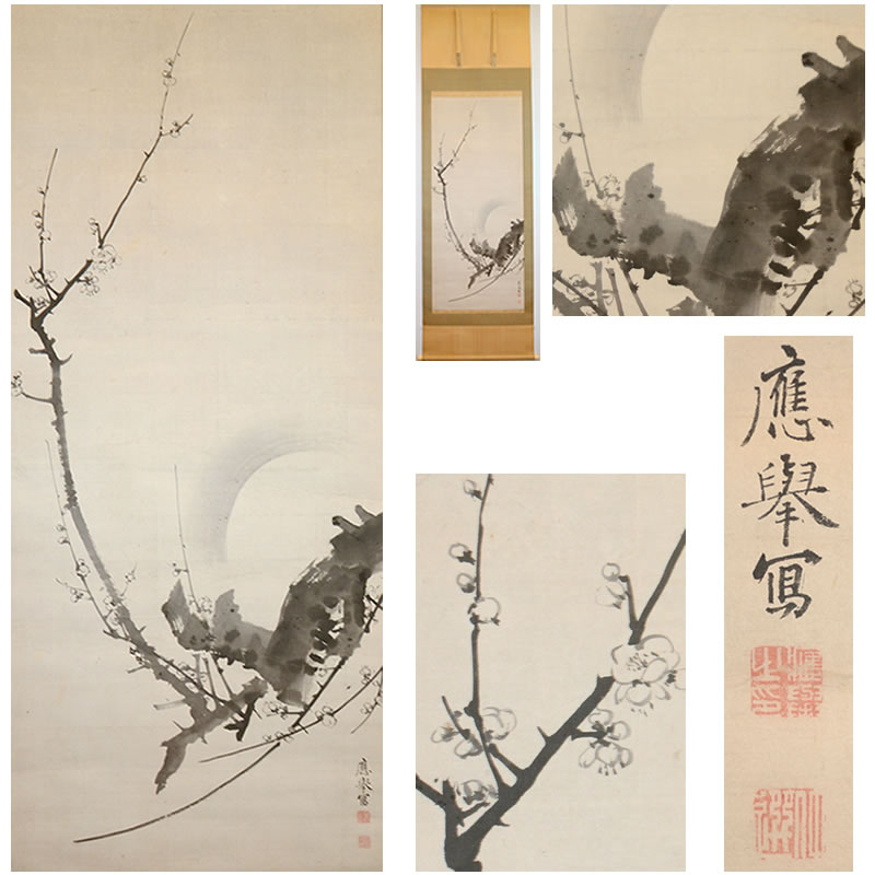 Plum Blossom and the Moon(月に墨梅図)
