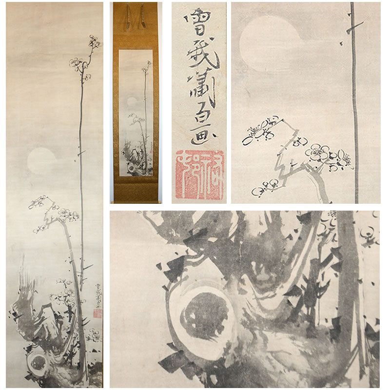 Moon and Plum Blossoms