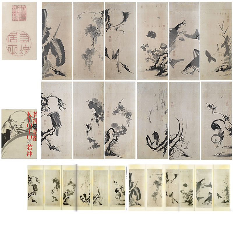 Folding screen pasted with pictures of flowers and birds