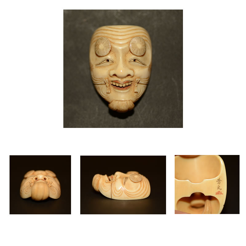 'noh' mask of old man