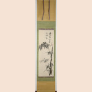 Bamboos(墨竹図)