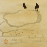 Poetry and figure of cow