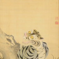 Tiger and Pine Tree(松に虎図)