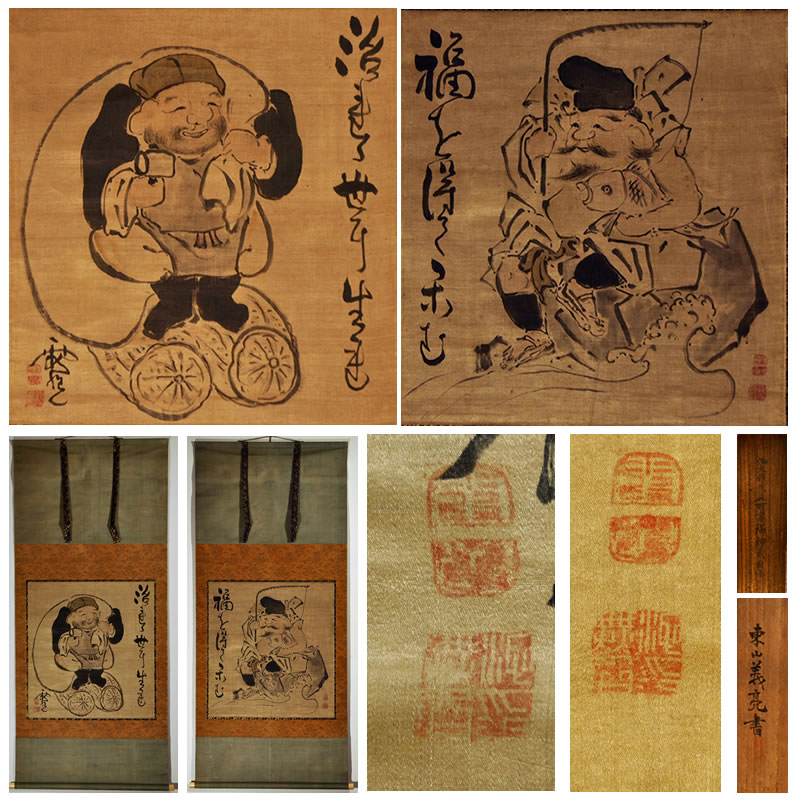 Ebisu Daikoku  (God of happiness and fertility)  *Pair of hanging scroll