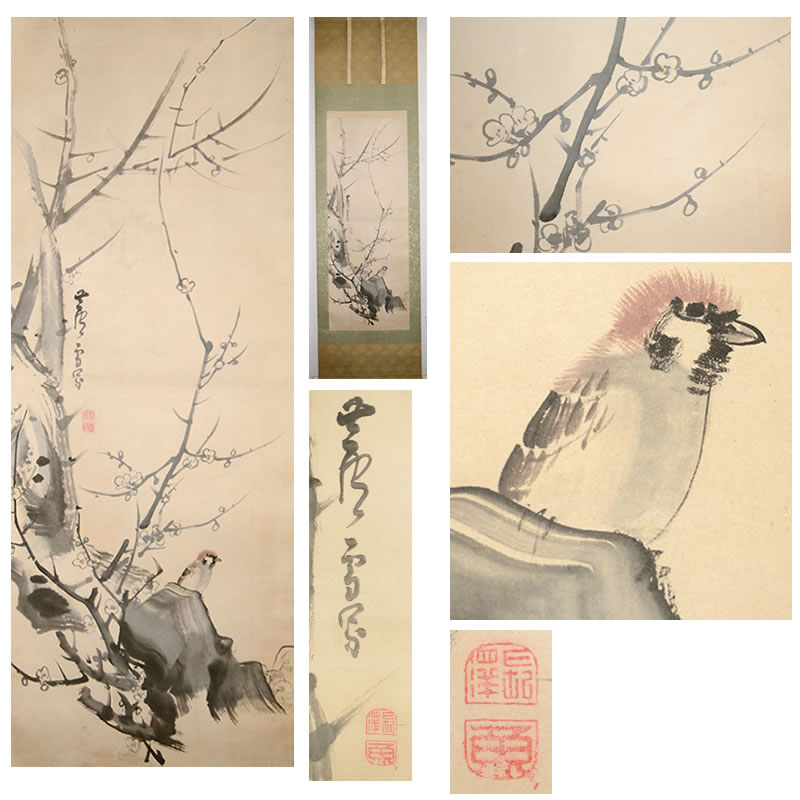 Plum flowers and a sparrow