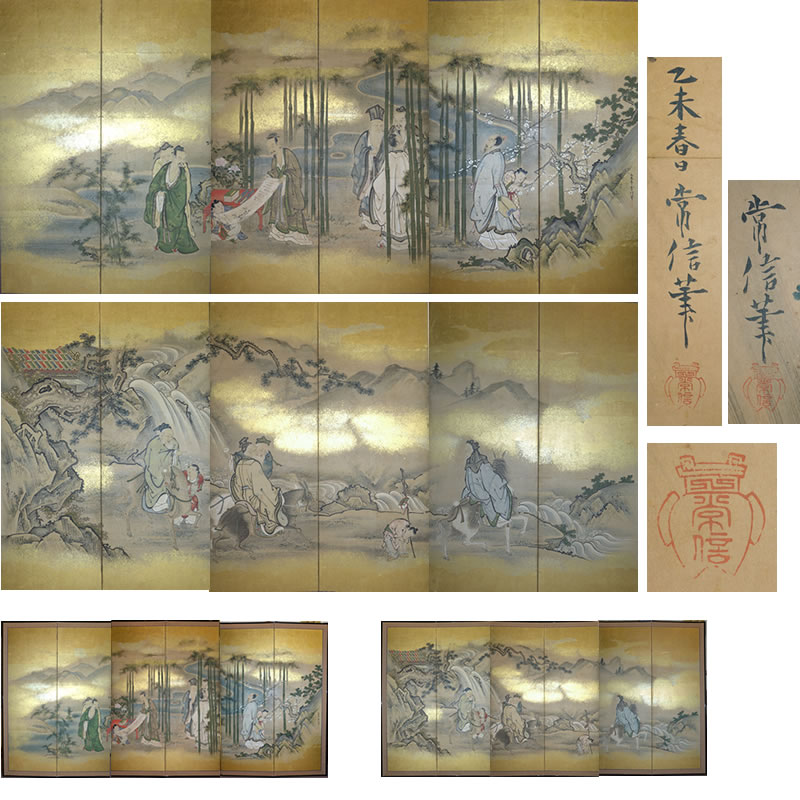 Seven Sages of the Bamboo Grove and Four hermits in Shozan