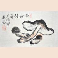 Fushimi doll