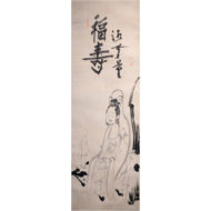 Kannon in a Youryu-Robe