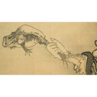 Toad hermit